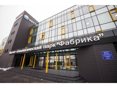 НТП «Фабрика» БФУ им. Канта