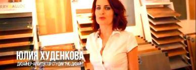 Видео из салона напольных покрытий TopTopDekor