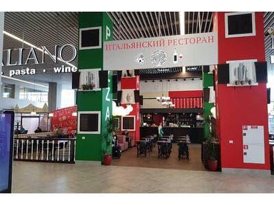 Ресторан «ITALIANO» п. Храброво