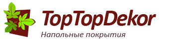 ТопТоп Декор